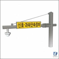 CCTV/안전/셉티트